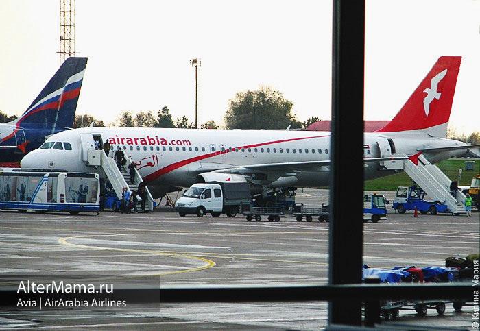 AirArabia самолеты и флот. ЭирАрабия и их аэробусы А320