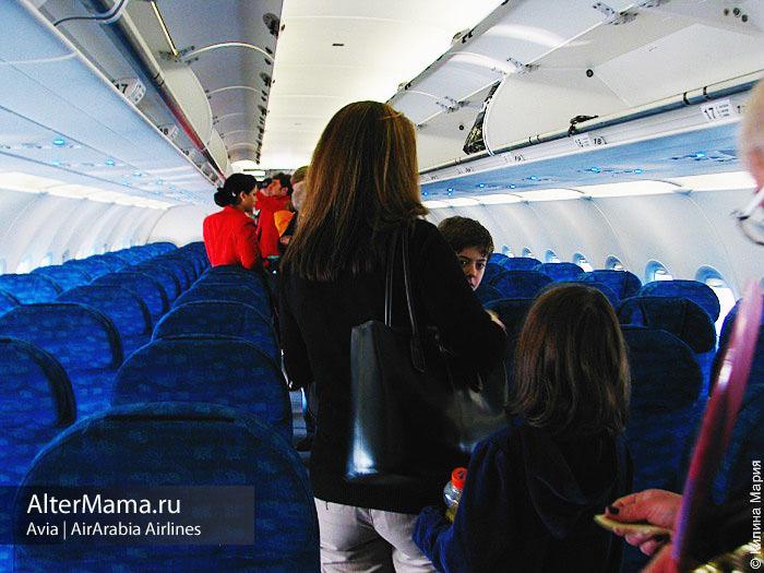 Салон самолета Airbus A320 у лоукоста AirArabia.com