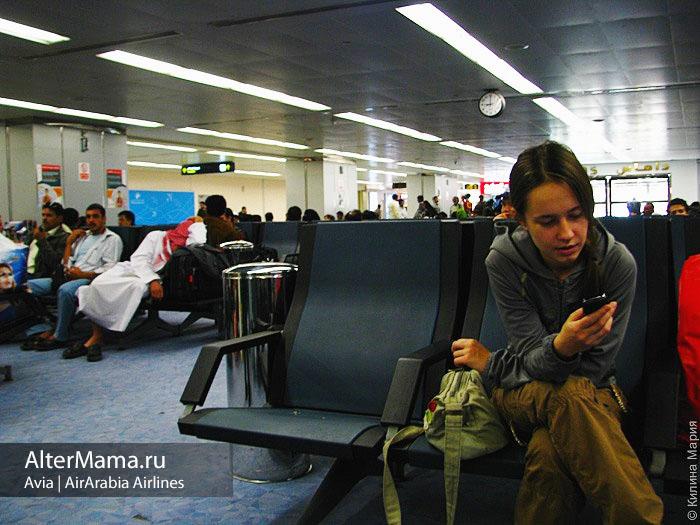 Аэропорт Шарджи в Арабских Эмиратах - зал ожидания. Пересадка в эмиратах. Sharjah airport