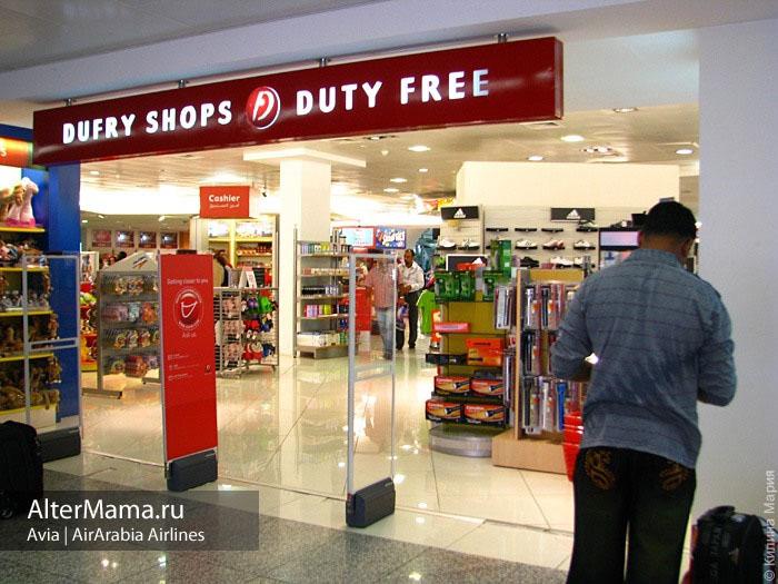 Аэропорт Шарджи в Арабских Эмиратах. Дюти Фри в эмиратах. Sharjah airport