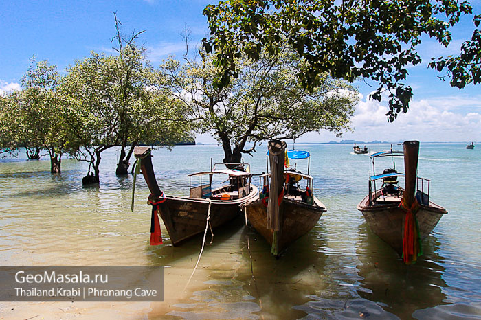 Маршруты и тарифы деревянных лодок, Ао Нанг, Краби
