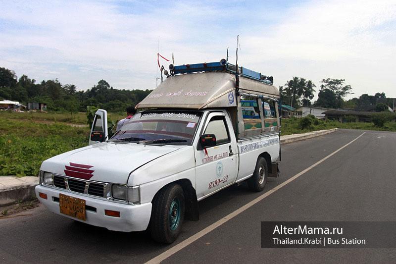 Автовокзал Краби - как добраться до Ао Нанга