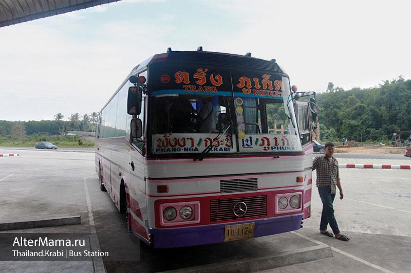 Как добраться на автовокзал Краби из Ао Нанга