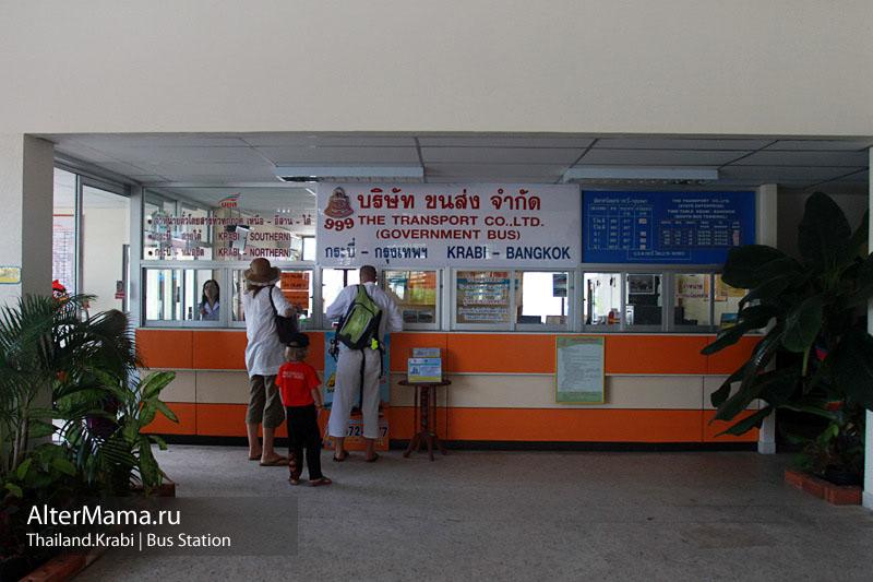 Автобусная станция в Краби-тауне - цены на билеты до Пхукета, Бангкока, Ко Ланты