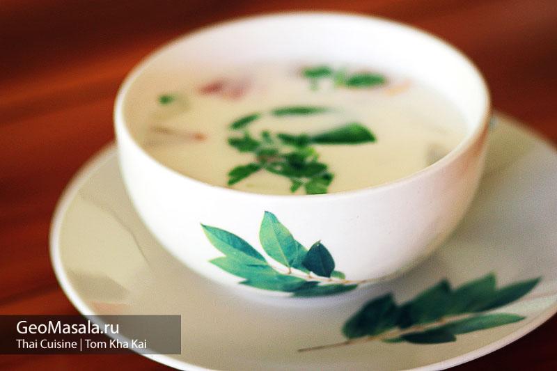 как приготовить кокосовый суп