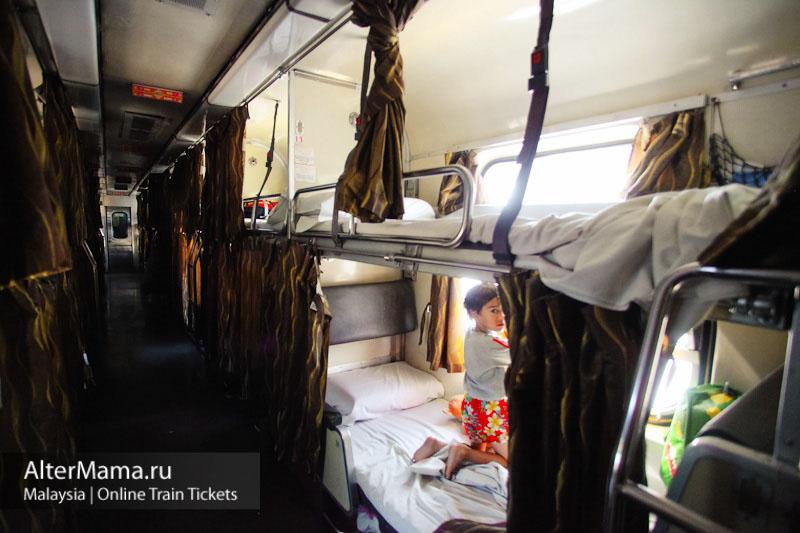 Особенности путешествия на поезде с детьми игры