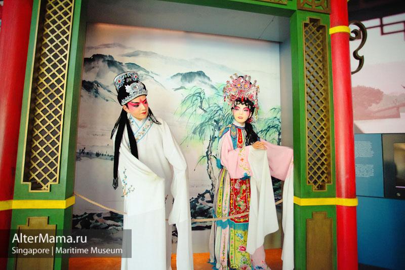 И традиционные костюмы в сингапурском