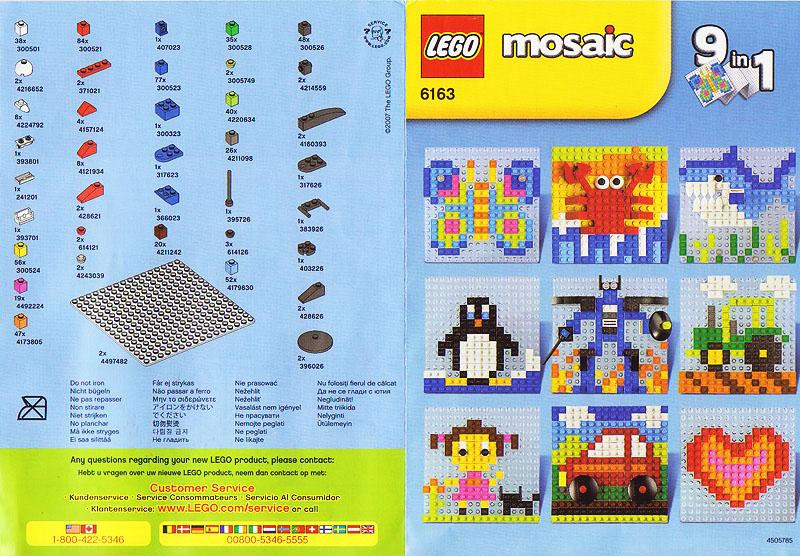 Лего инструкции своими руками