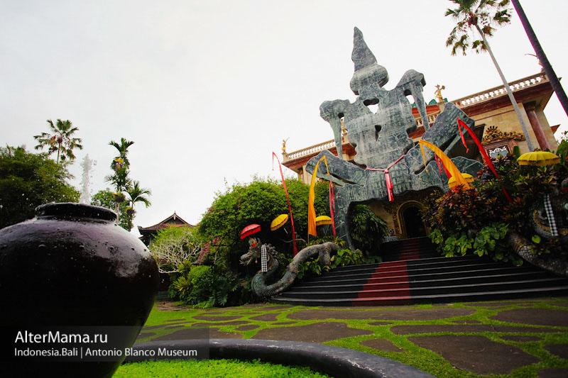 Музеи Убуда