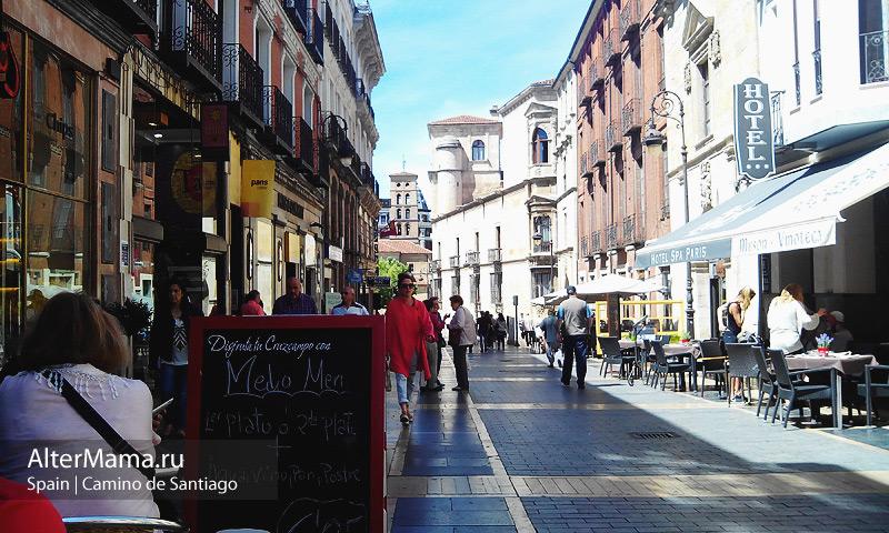 Еда в Испании - рестораны Путь Сантьяго и комплексное меню перегрино