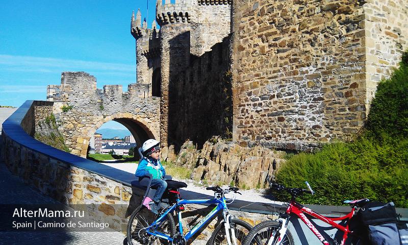 Путь Сантьяго на велосипеде ремонт велосипеда в дороге
