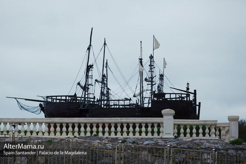 Старинные испанские корабли в Сантандере Кантабрия