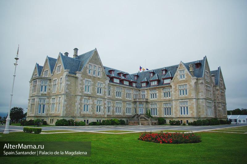 Сантандер Королевский дворец Ля Магдалена Palacio de la Magdalena