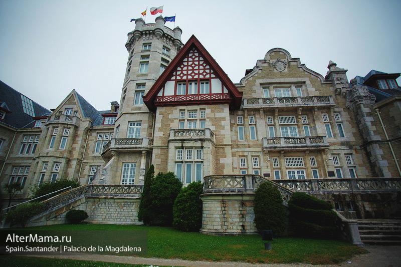 Достопримечательности Сантандера - королевский дворец Ла Магдалена Palacio de la Magdalena