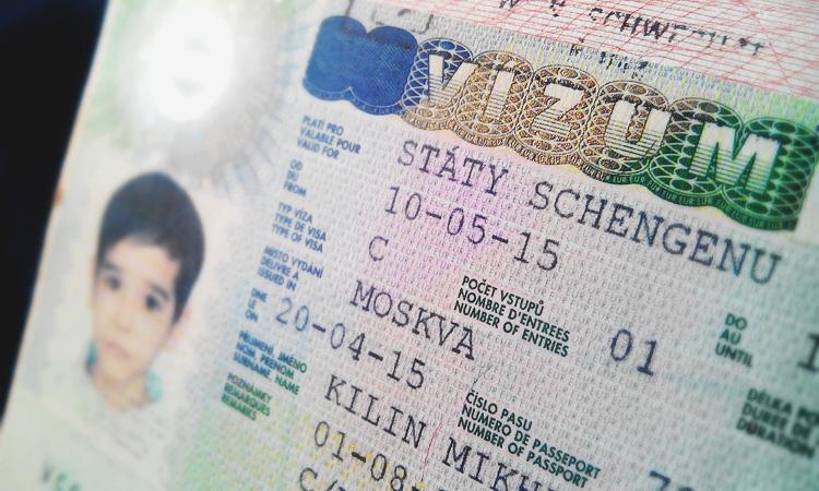 Шенгенская виза в Перми самостоятельно.