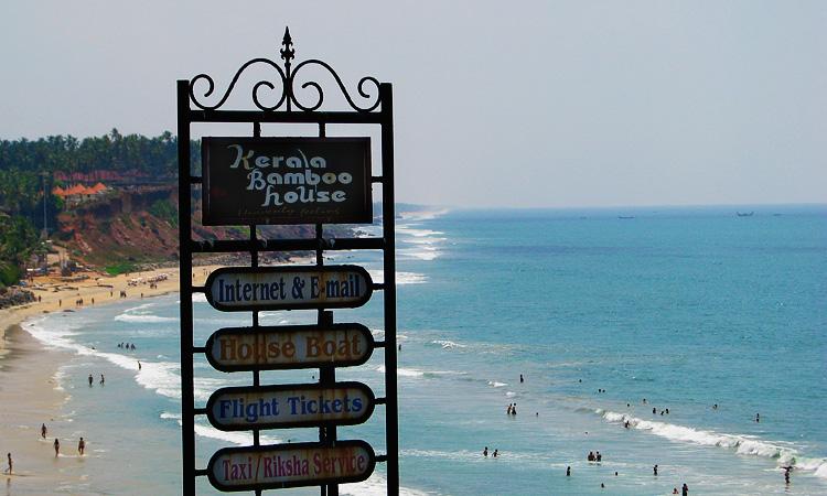 Где жить Варкала. Лучшие отели в Варкале обзоры и рейтинги.