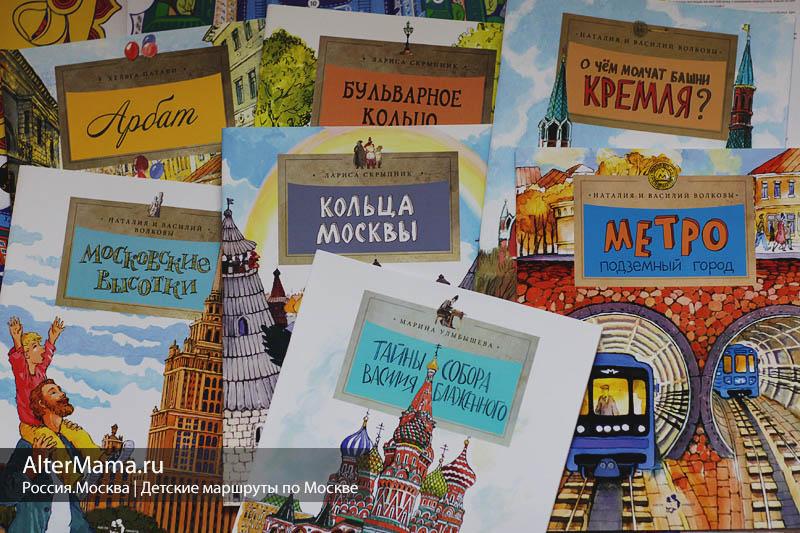 Детская Москва музеи для детей