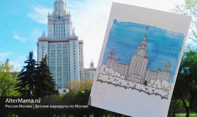 Детская Москва для детей экскурсии
