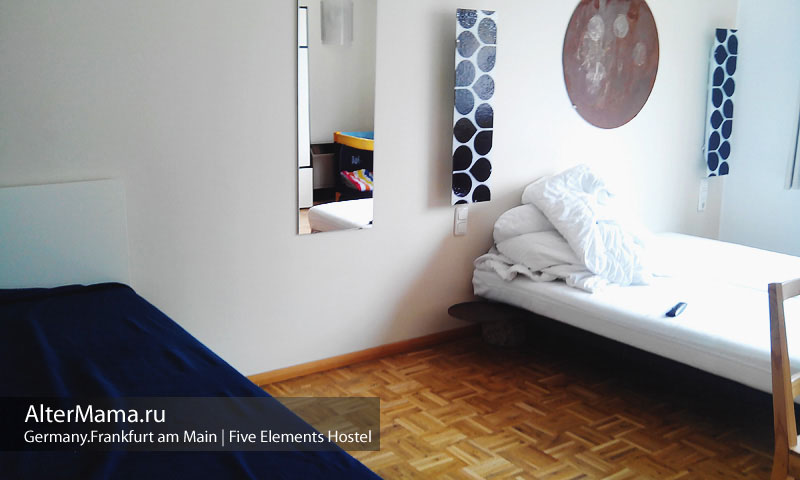 Отзывы об отелях Франкфурта на Майне - наш опыт в Five Elements Hostel Frankfurt