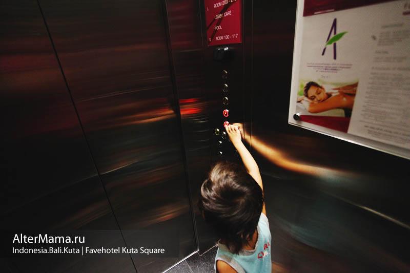 Лучшие отели в Куте Бали - карта с ценами на отели Бали