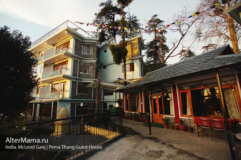 Ищу жилье в Дхарамсале. Бюджетные отели в Маклеод Ганж