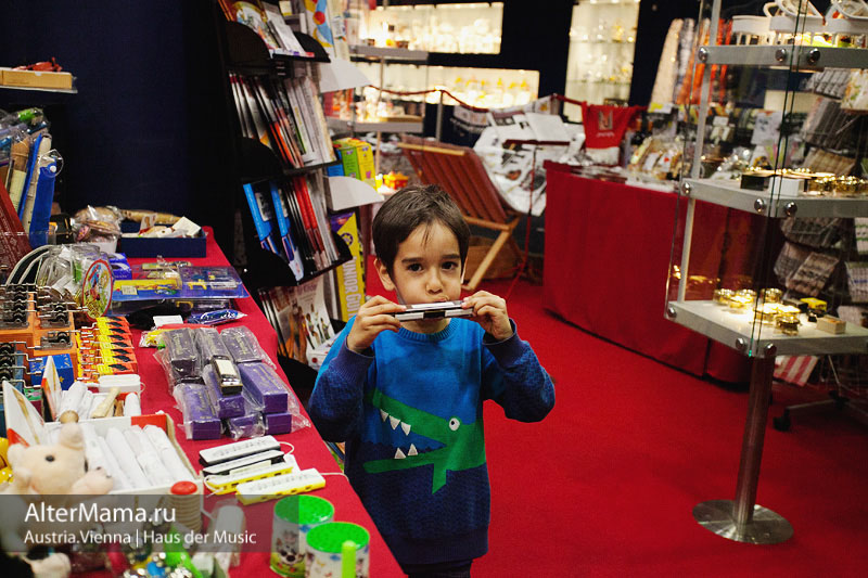 Вена для детей  - Дом музыки в Вене на карте