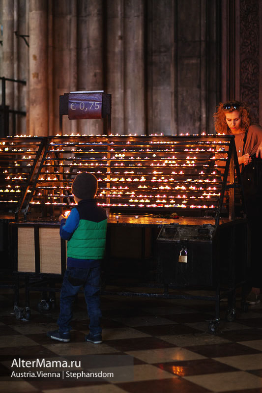 Достопримечательности Вены - Собор святого Стефана