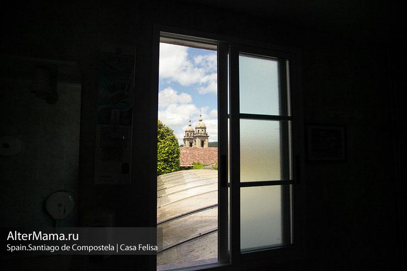 Casa Felica в Сантьяго де Компостела Испания