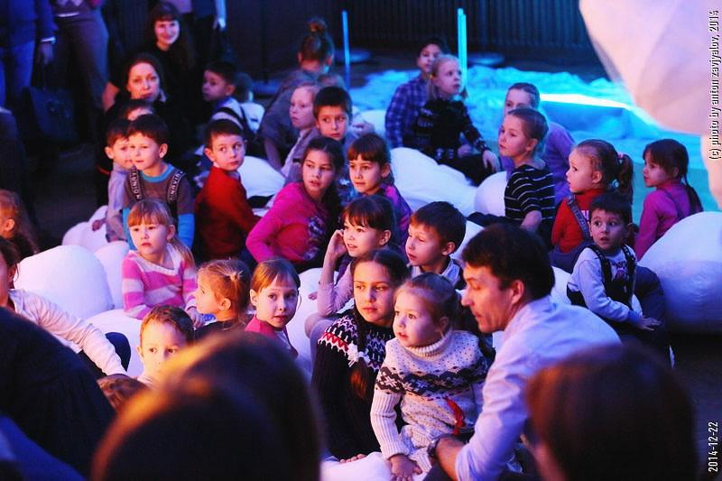 Театр оперы для детей. Путешествие в страну Джамблей