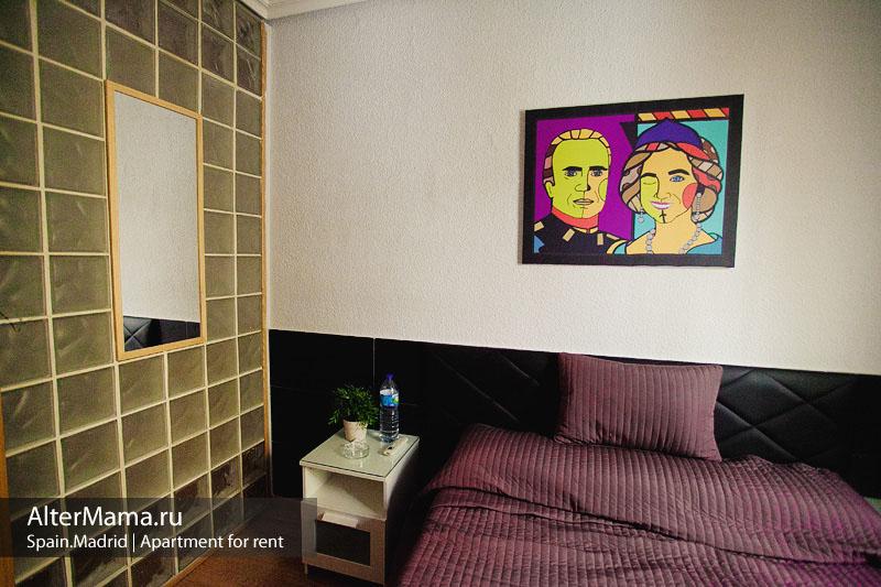Квартиры в центре Мадрида цена