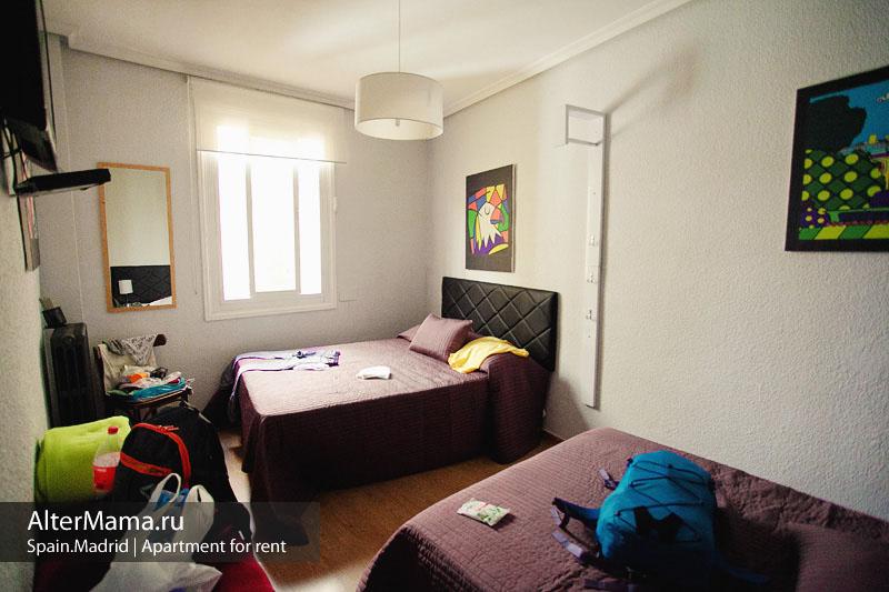 Квартира в Мадриде аренда