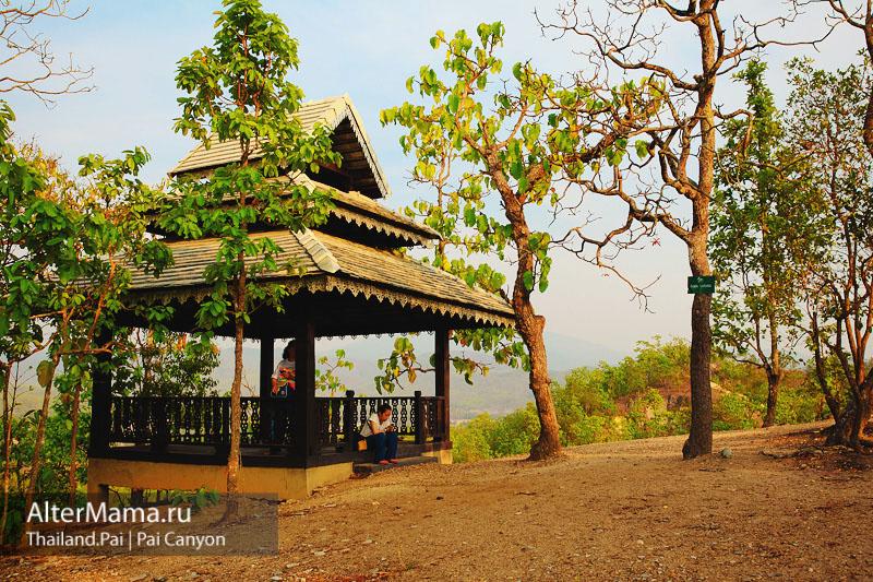 Каньон Пай Таиланд часы работы