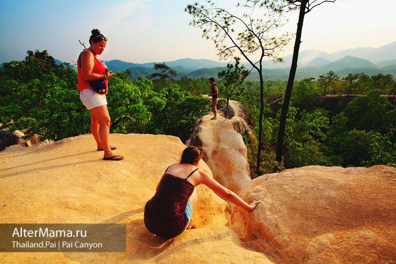 Каньон Пай Таиланд на карте