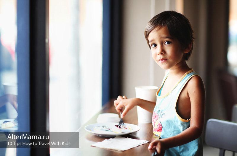 Путешествия с детьми как образование