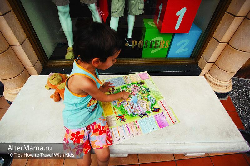 Путешествия с детьми для развития ума и духа