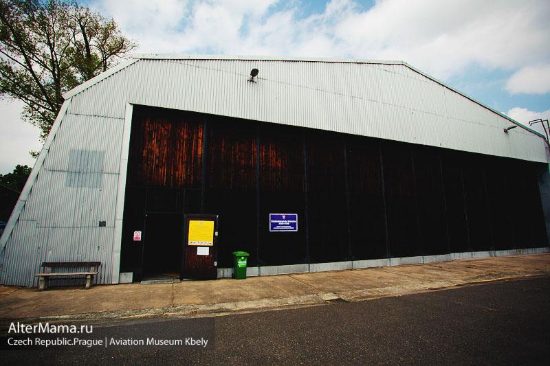 Музей авиации Кбелы адрес
