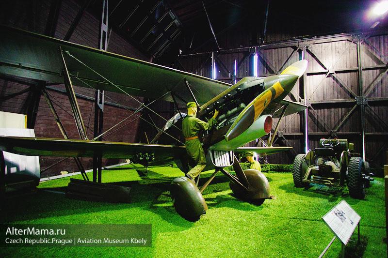 Бесплатный музей авиации Прага адрес