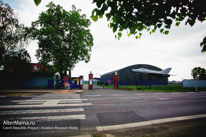 Музей авиации Кбелы как добраться