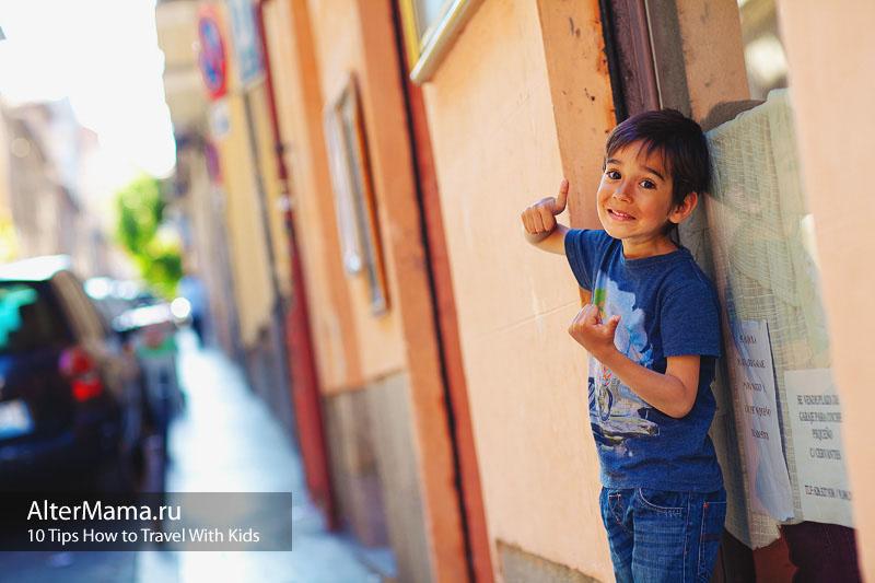 Путешествия с детьми советы