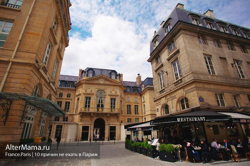 10 причин не ехать в Париж