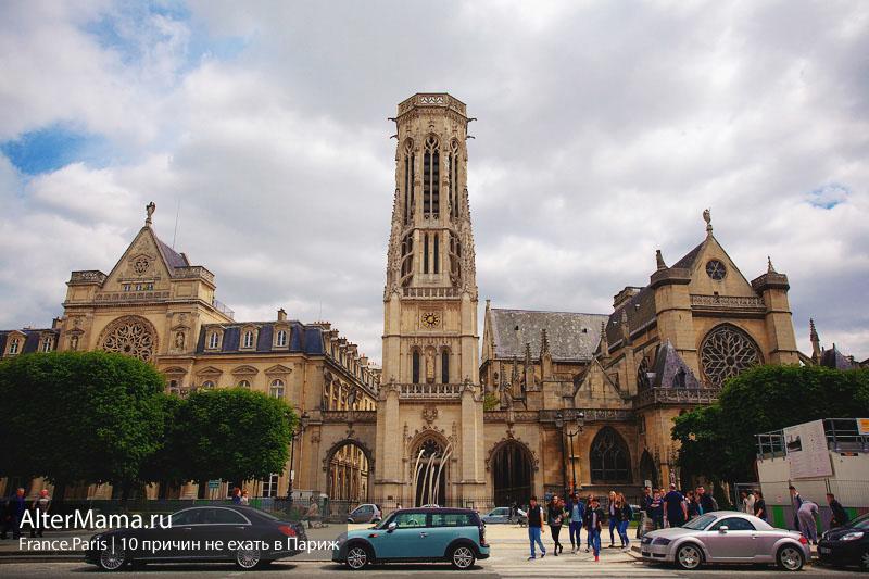Франция Париж отзывы туристов