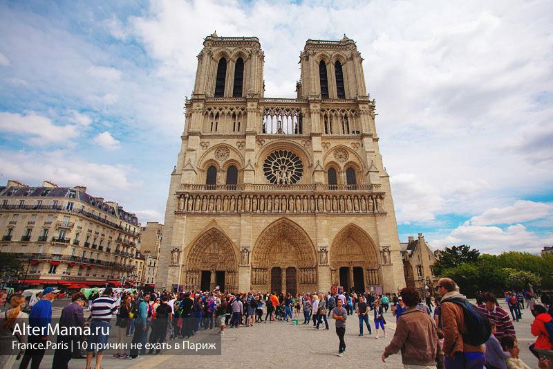 Париж отзывы советы в дорогу туристам