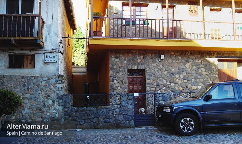 Камино де Сантьяго Испания фото
