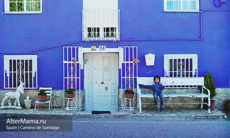 Путь Сантьяго отзывы с фото