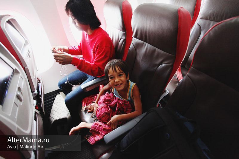 Malindo Air багаж правила