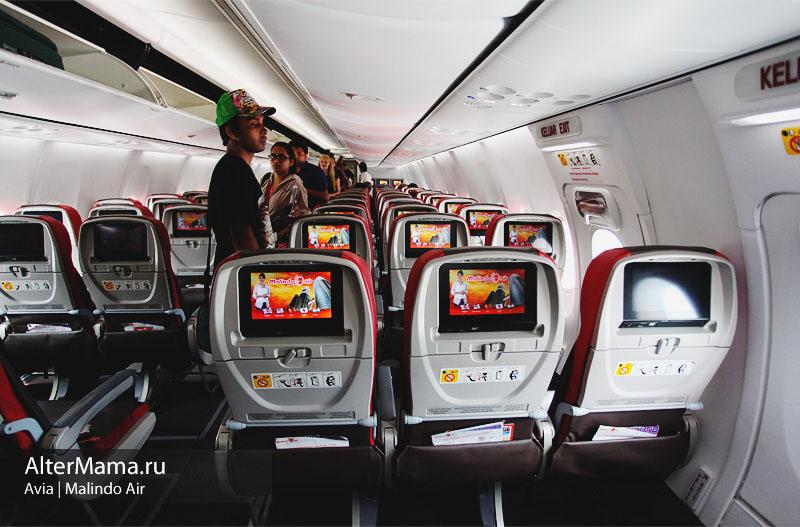 Malindo Air отзывы салон самолета внутри