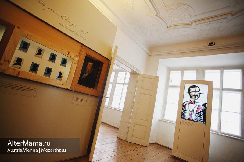 Дом Моцарта Вена часы работы
