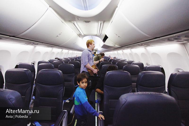Авиакомпания победа отзывы и фото самолета - личный опыт