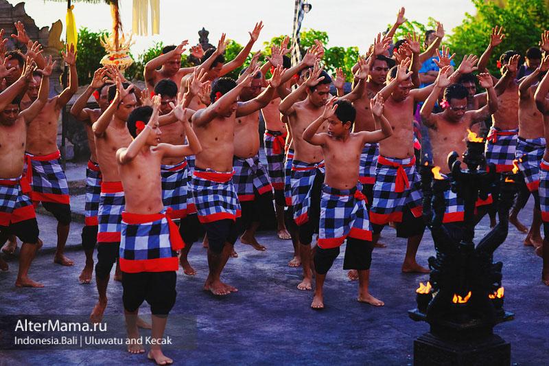 Танец Кечак Улувату