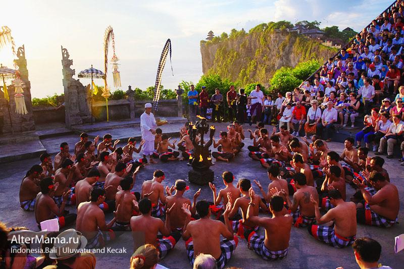 Бали Кечак танец
